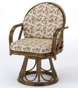 籐 回転座椅子 ハイタイプ