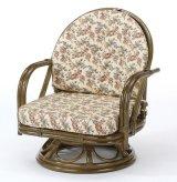 籐 回転座椅子 ミドルタイプ