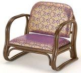 籐金襴思いやり座椅子 ロータイプ