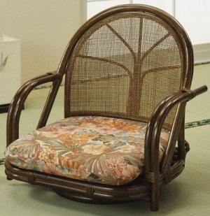 画像1: 籐 回転座椅子 ロータイプ