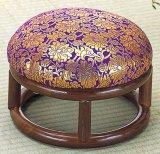籐 金襴正座椅子(丸型)